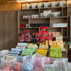 合峰茶業,合峰製茶廠,鶯歌茶葉批發