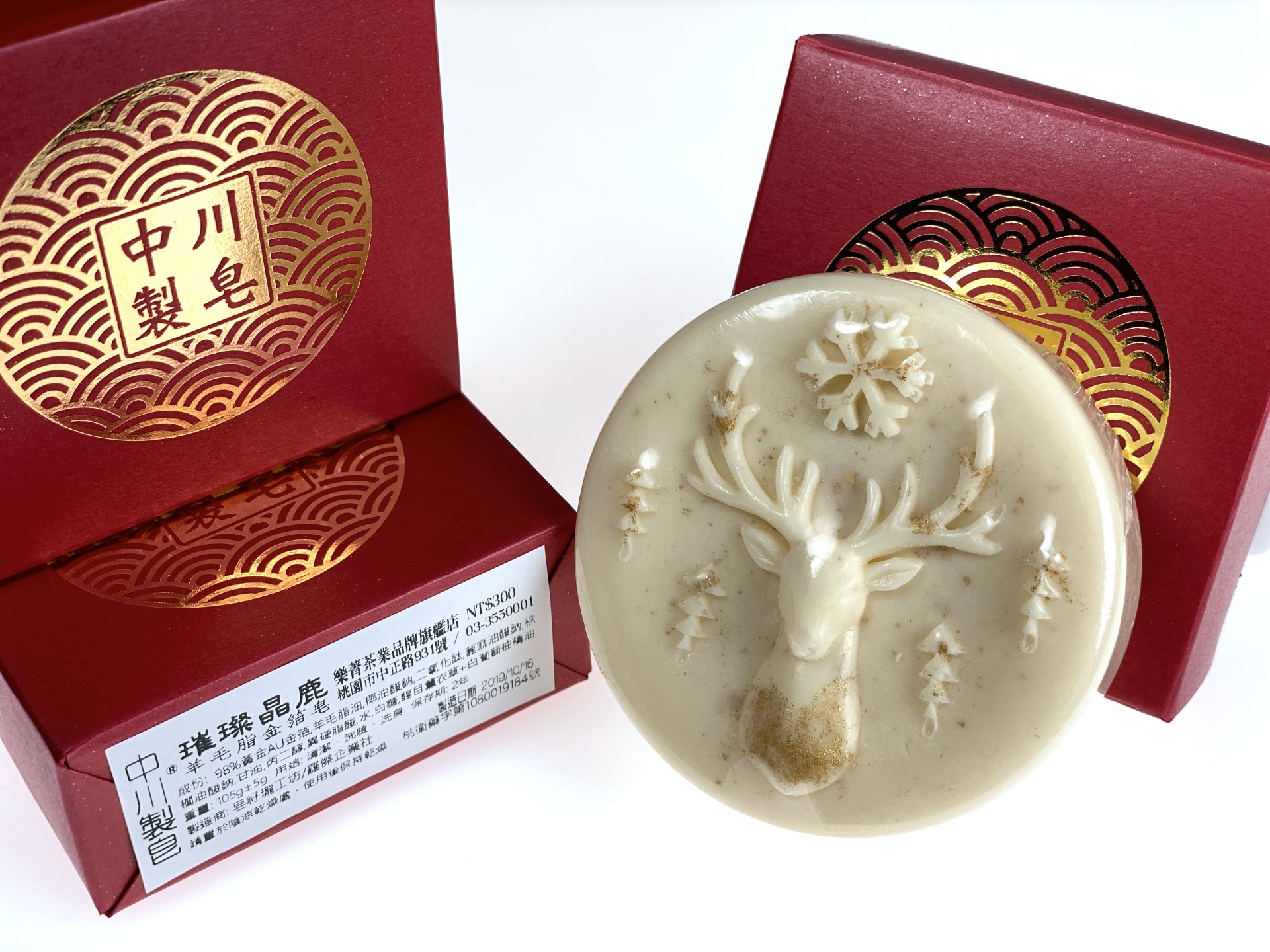 胺基酸金箔皂, 金箔皂, 麩胺酸鹽晶金箔皂,清潔皂