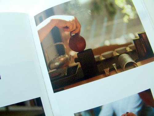 型錄印刷,DM印刷,名片印刷,PVC厚卡印刷,新北印刷